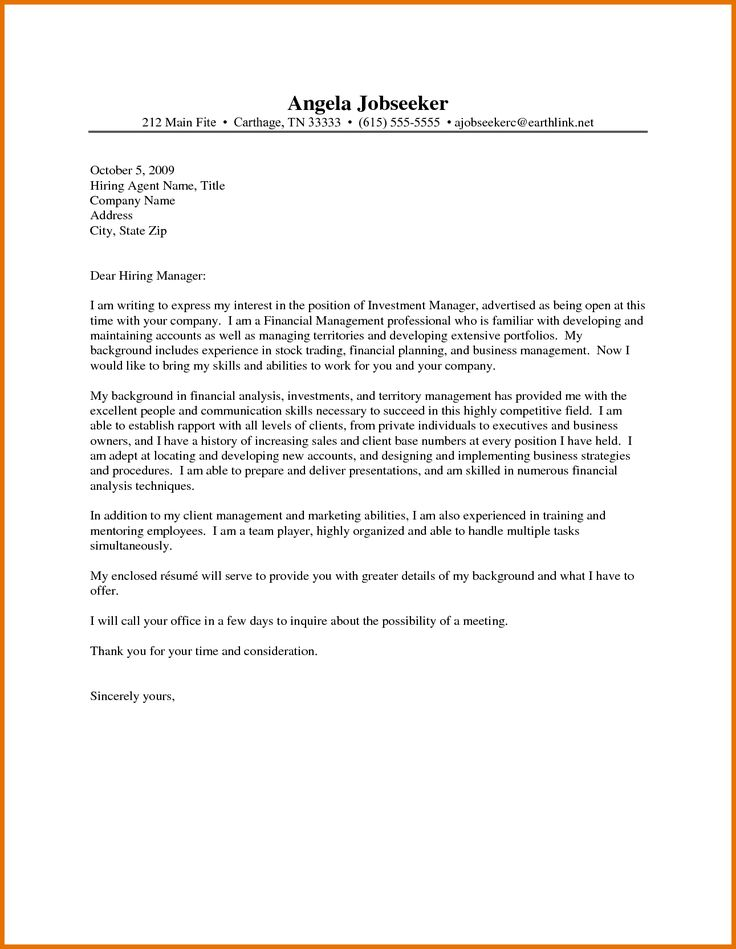 medical assistant sample cover letter attendance sheet download for administrative job free