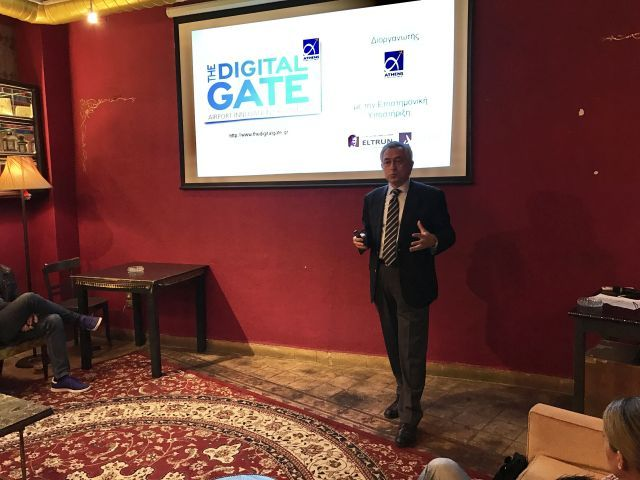 The Digital Gate: Διαγωνισμός του ΑΙΑ για νέες ιδέες και καινοτόμες εφαρμογές: Για ακόμη μια χρονιά, με στόχο την ενθάρρυνση της ψηφιακής…