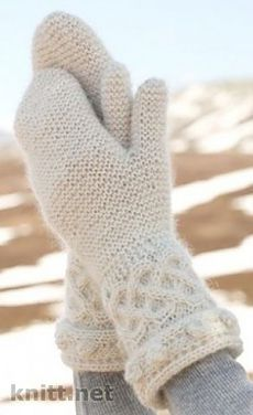 Варежки спицами с красивым манжетом   knitt.net