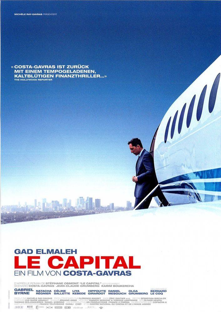 LE CAPITAL - 2012 - GAD ELMALEH - COSTA GAVRAS - FILMPOSTER A4
