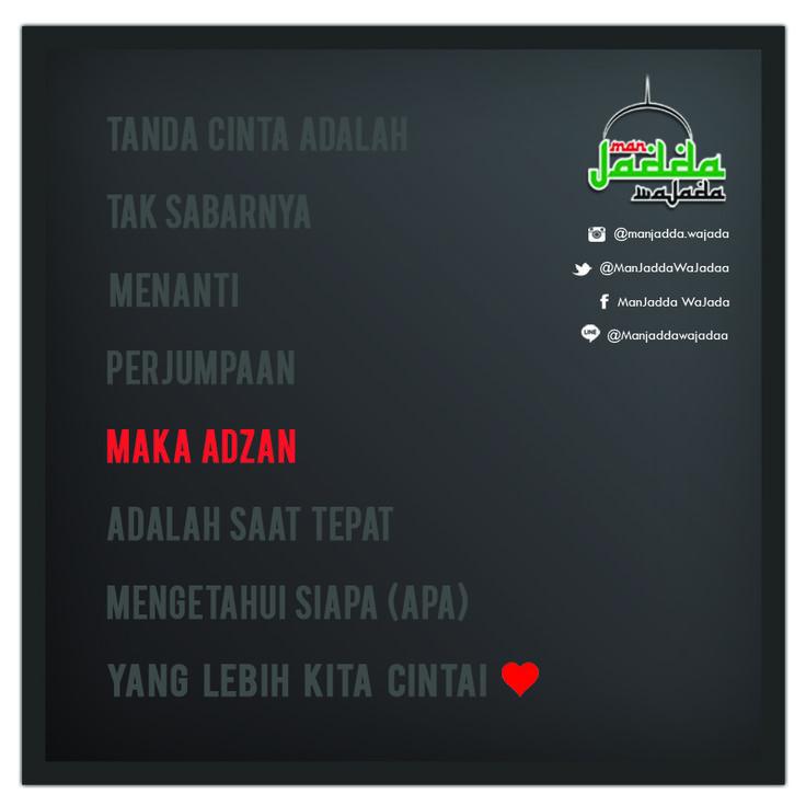 #cinta #adzan #quote #islam #muslim