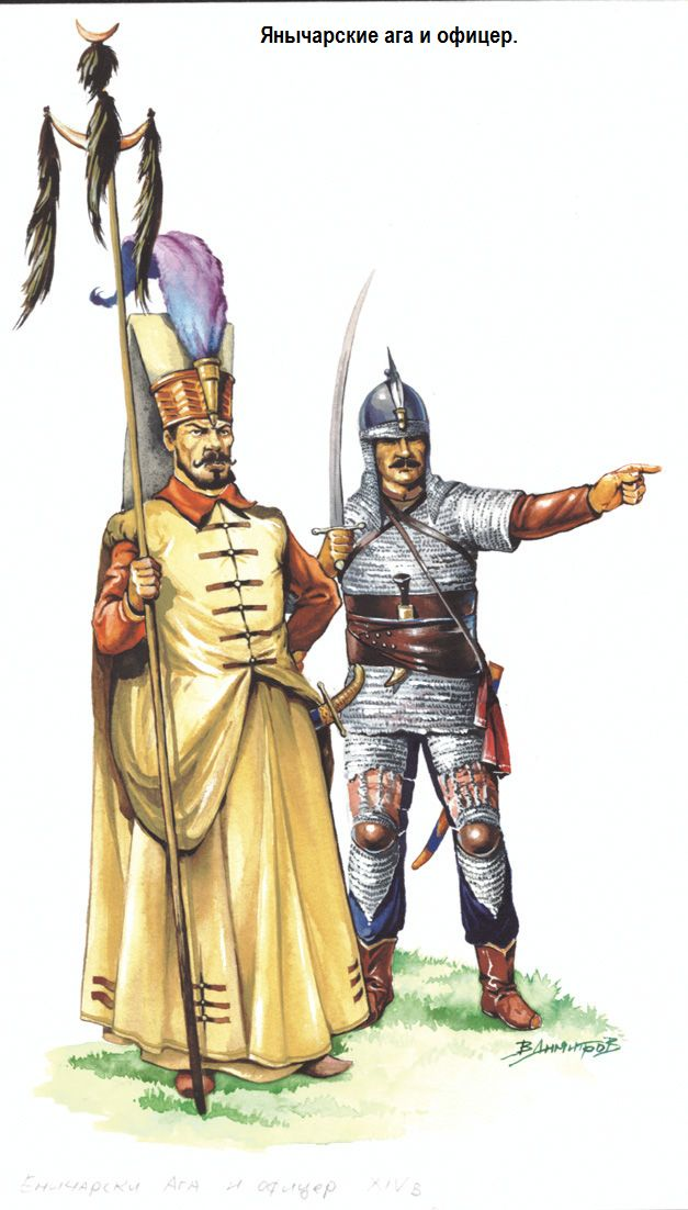 Janissary agha and officer