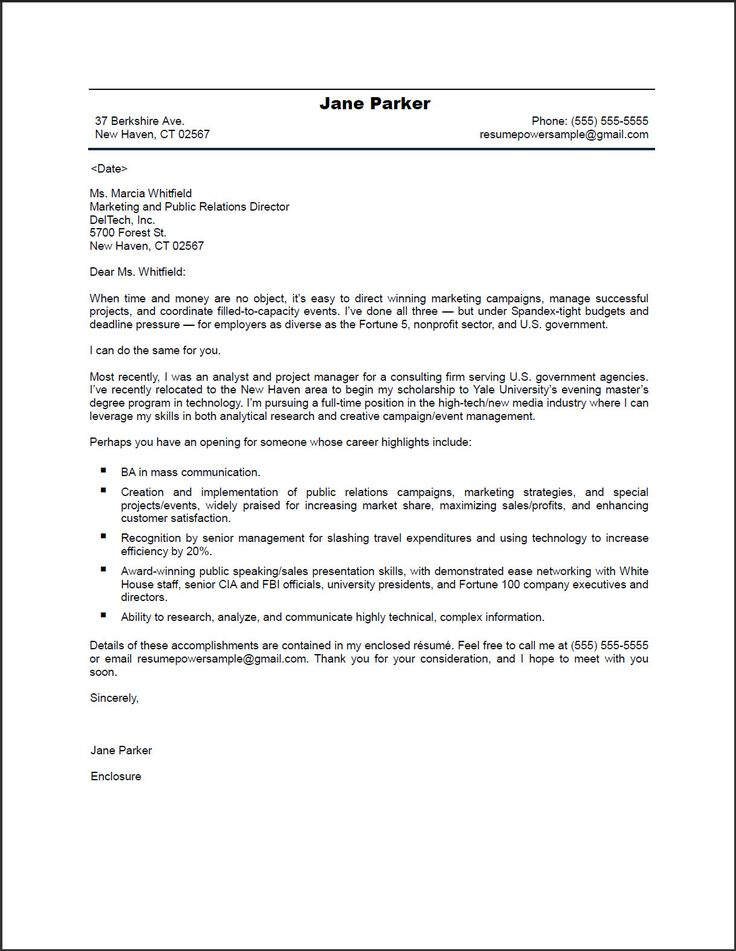 Government Affairs Cover Letter Sample