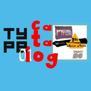 Γράμματα 2€   Type Catalog 01  This is the showcase of the 82 fonts in one zip file which you can download from https://sellfy.com/p/Wyh0/