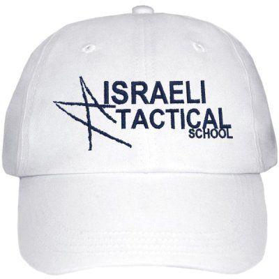 Caps Israeli Tactical School - White