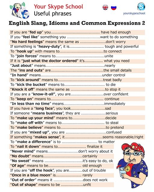 English #slang, #idioms, #common #expressions, #useful #phrases, #yourskypeschool material 2