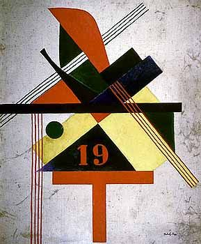 """Moholy-Nagy played a very important role in the history of photography especially when he """"proposed that a photogram in which two dimensional surface of the ..."""