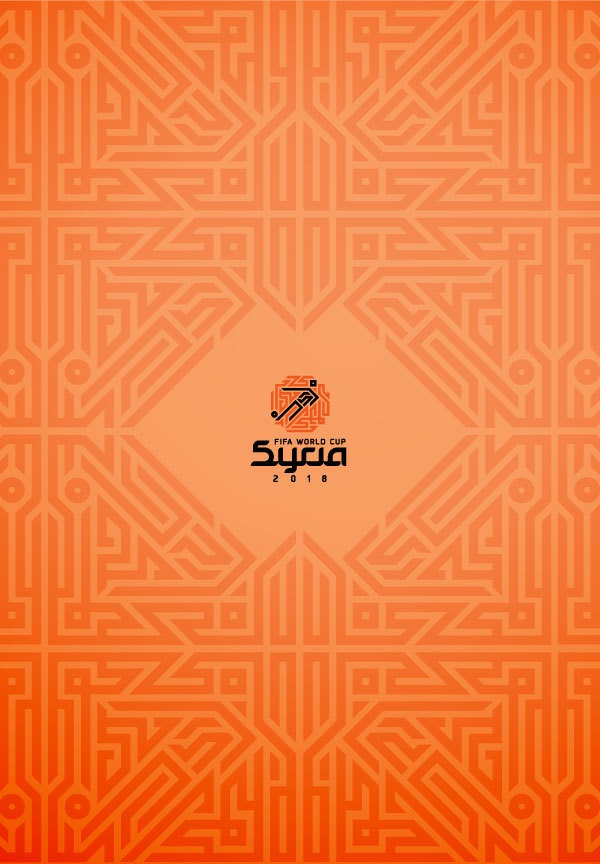 Syria - Fifa World Cup 2018 by Andreas Xenoulis, via Behance