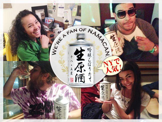 Namacan sake from Narutai is popular in NY, apparently #sake #Shikoku #Narutai