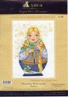 "Gallery.ru / soui - Альбом ""Матрёшки, алиса 6-04, 6-05,6-06, 6-07"""