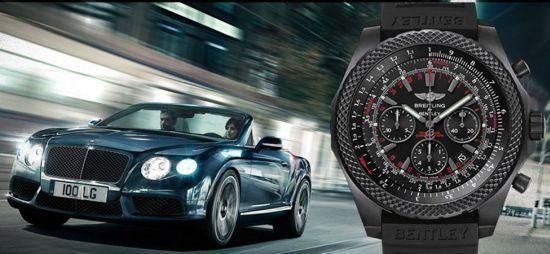 bentley / carbon watch