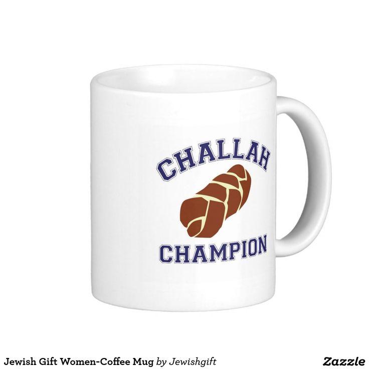 66 best jewish gift ideas images on pinterest jewish gifts key jewish gift women coffee mug negle Gallery