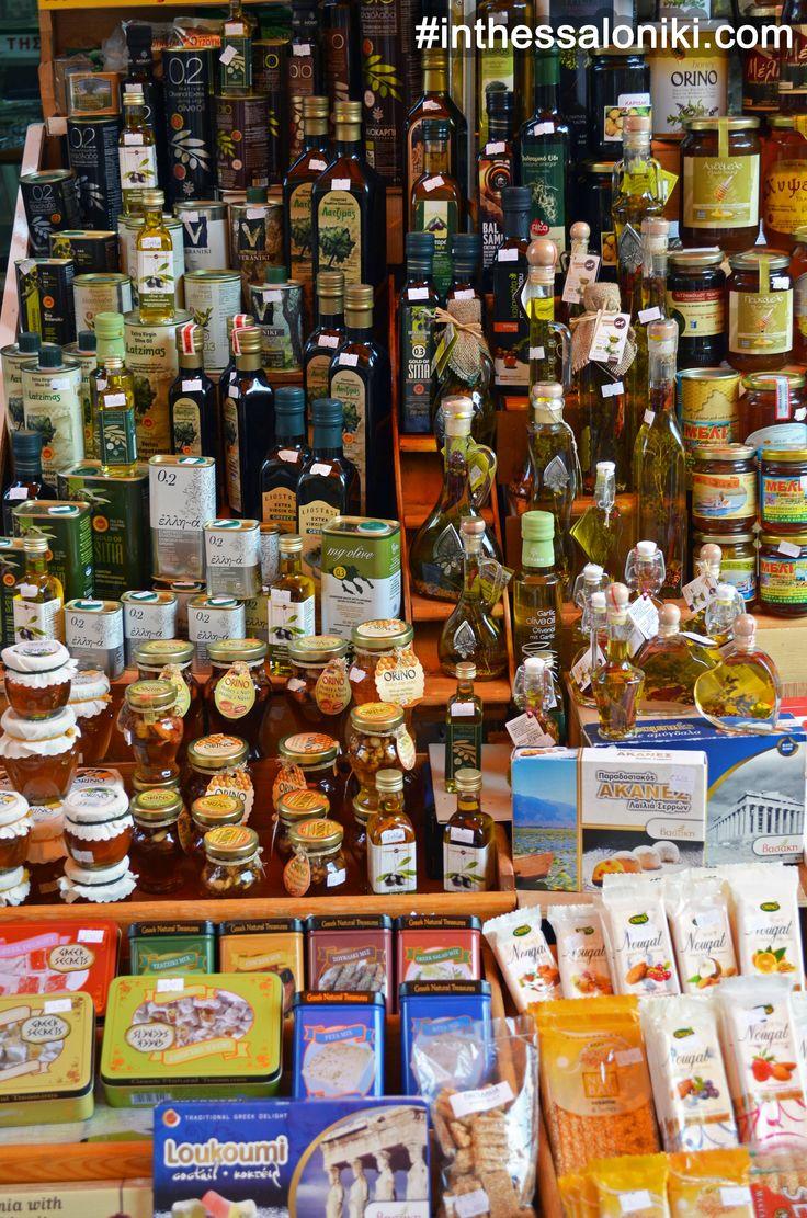 ● Thessaloniki - Greece. Some of the city's most historic open markets like Kapani and Modiano can be found in the city center in Aristotelous Square.  ● Θεσσαλονίκη, Ελλάδα. Οι πιο ιστορικές ανοιχτές αγορές της πόλης όπως το Καπάνι και το Μοδίανο μπορούν να βρεθούν στο κέντρο της πόλης στην Πλατεία Αριστοτέλους.  ● #thessaloniki #greece #open #markets #food #kapani #modiano #mondiano #macedonia #θεσσαλονικη #αγορες #ανοιχτες #καπανι #μονδιανο #μοδιανο #ελλαδα