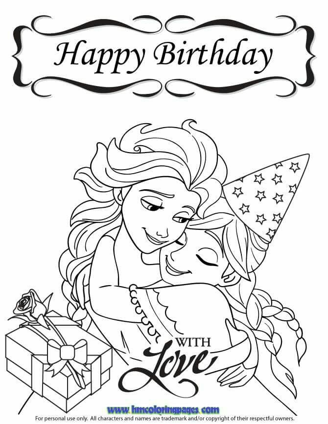Happy Birthday To Princess Ana From Elza Disney Frozen Coloring Page