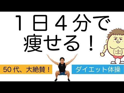 どんなに太い横腹でもスラーッとくびれる1分間最強ストレッチ! #30日チャレンジ #1分間最強ストレッチ - YouTube