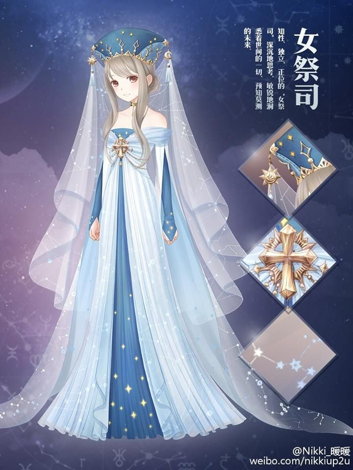 Miracle constellation anime pinterest is beautiful for Wedding dress up games for girls and boys