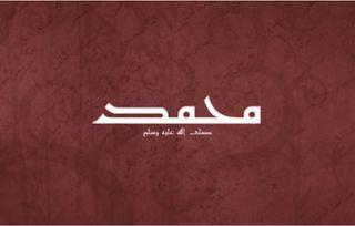 Kisah Sahabat Nabi : Ali bin Abi Thalib