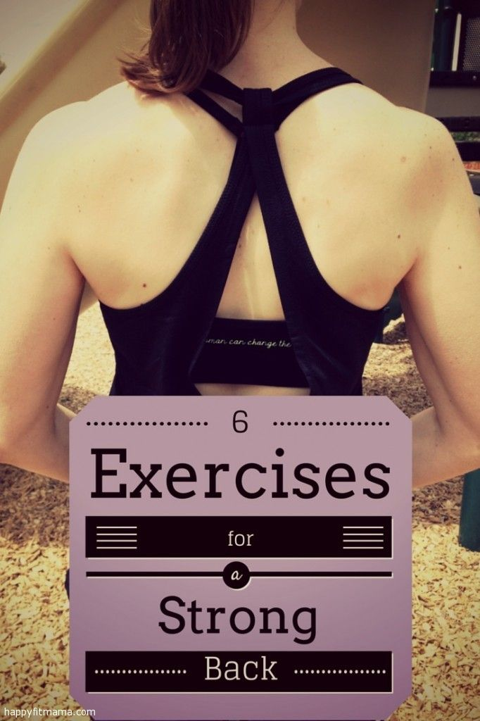 6 exercises for a strong, healthy back. Easy to do at home or at the gym! | happyfitmama.com
