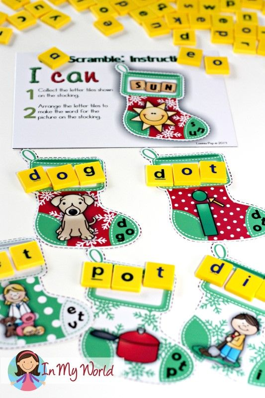 Christmas Stocking CVC Word Work