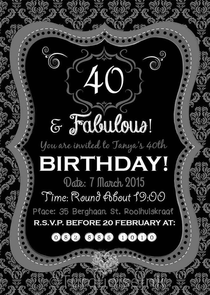 40th Birthday Party Invitation