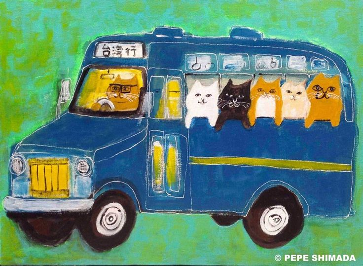 Cat bus to Taiwan | pepeart