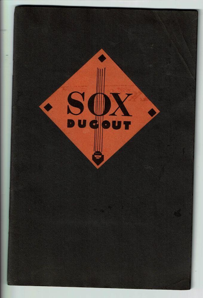 Rare 1938 Chicago White Sox Daily News Baseball Photogravures