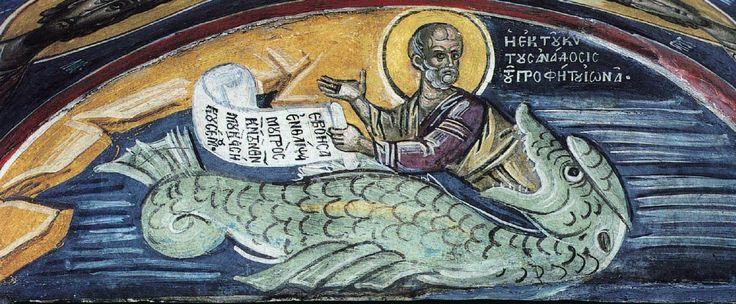Full of Grace and Truth: The Holy Prophet Jonah