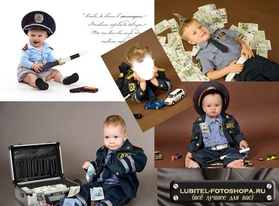 Детский костюм ПОЛИЦЕЙСКОГО ДПС