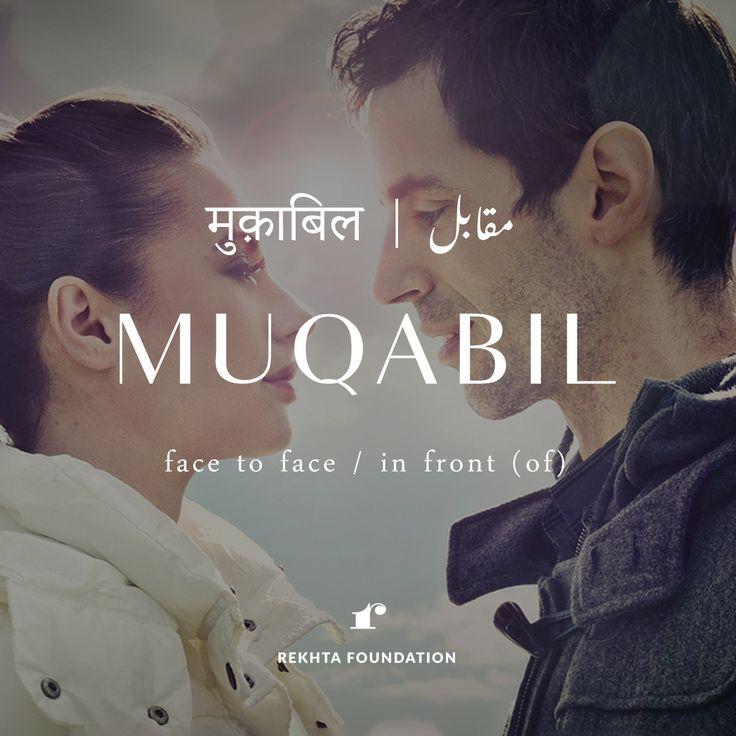 Muqabil