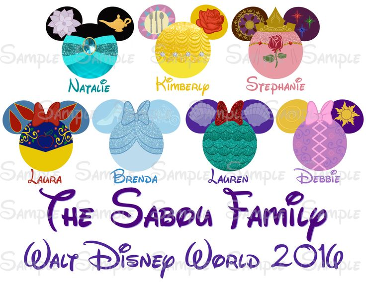 Fab Five Disney Custom DIY Printable Image for Iron On