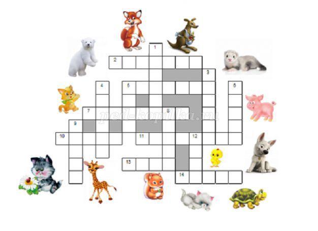 Кроссворд с вопросами и ответами для детей 5-7 лет. Дикие и домашние животные