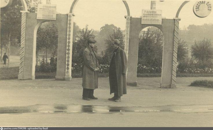 Парк Горького  1930