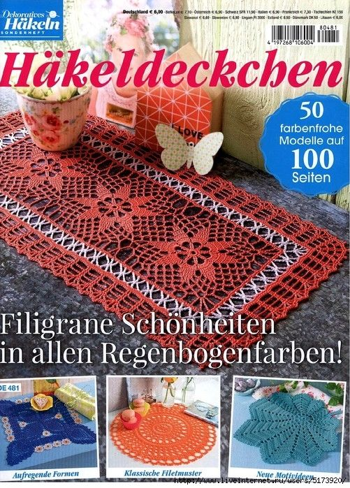 Dekoratives Häkeln Häkeldeckchen De481 2018 цветы Crochet