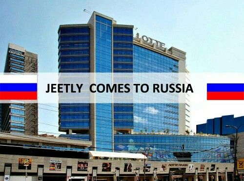 Yes, there are petite women in Russia and we're delighted to serve them! We're excited to announce that Jeetly's full collection will now be available to buy in Moscow's premier shopping centre Lotte Plaza.
