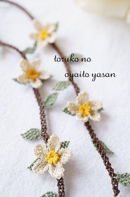 画像1: シルクイーネオヤ 小花のグラスコード