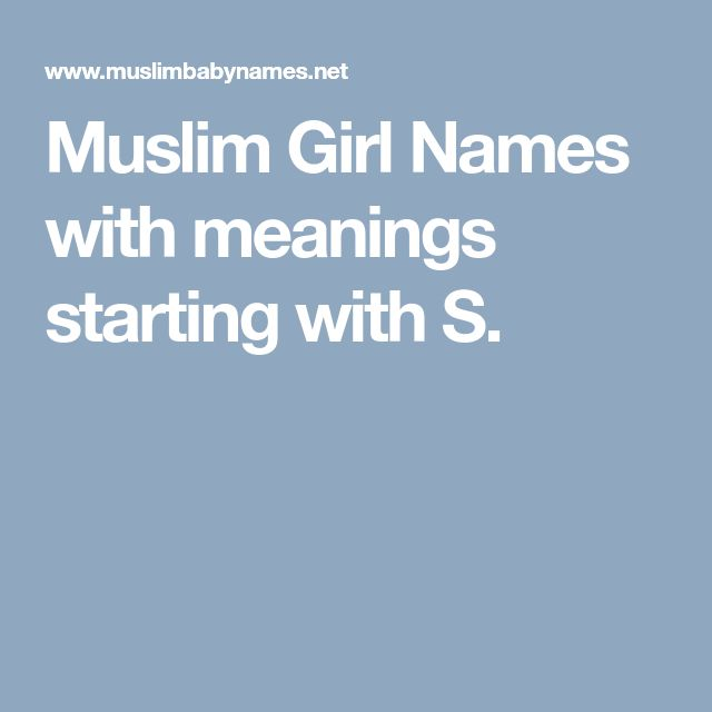 Muslim Girl Names with meanings starting with S.