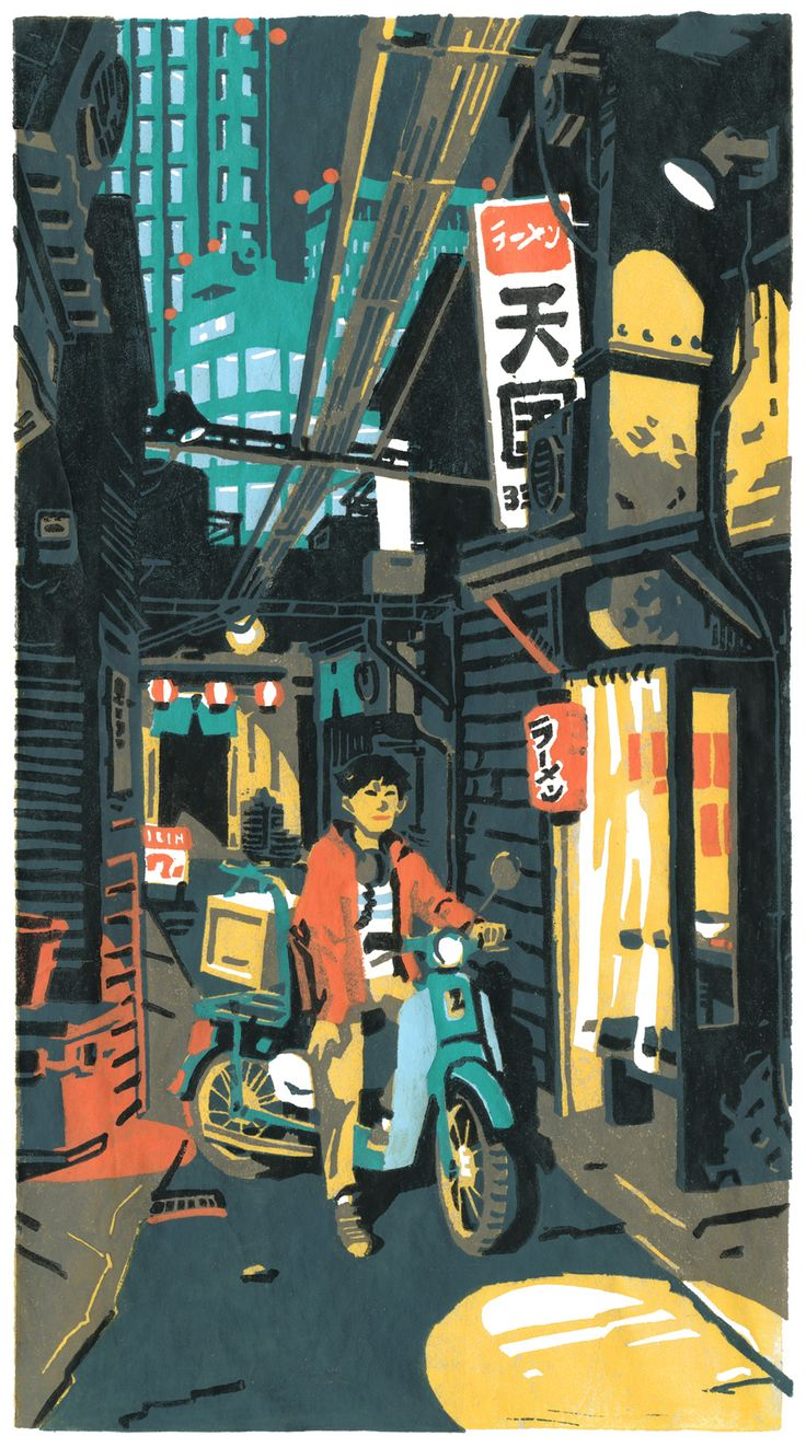 Awesome Ramen Delivery Boy by C cile Brun u Olivier Pichard