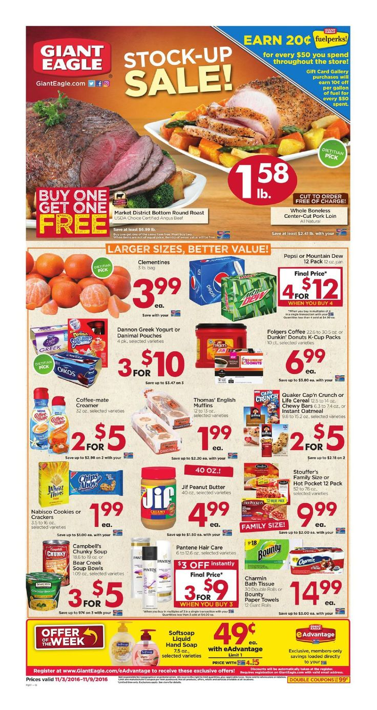 Giant Eagle Weekly Ad November 3 - 9, 2016 - http://www.olcatalog.com/grocery/giant-eagle-weekly-ad.html