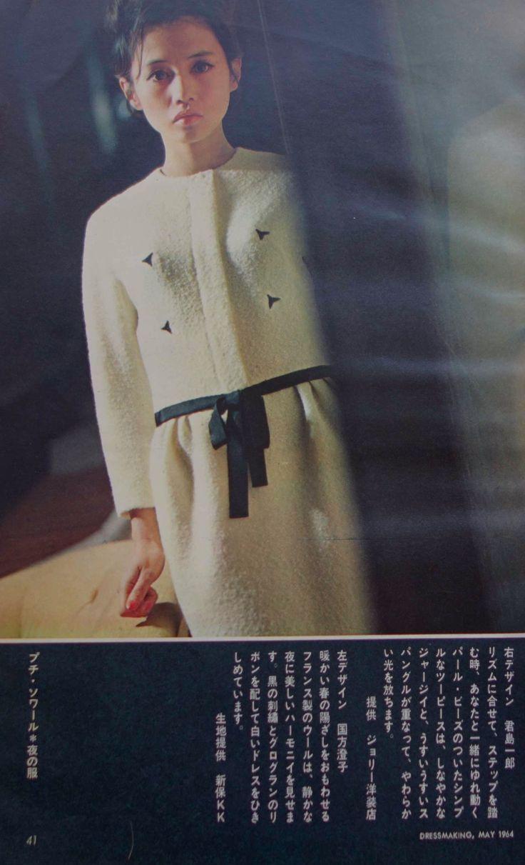 加賀まりこ 1960s