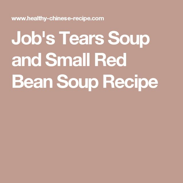 Job's Tears Soup and Small Red Bean Soup Recipe