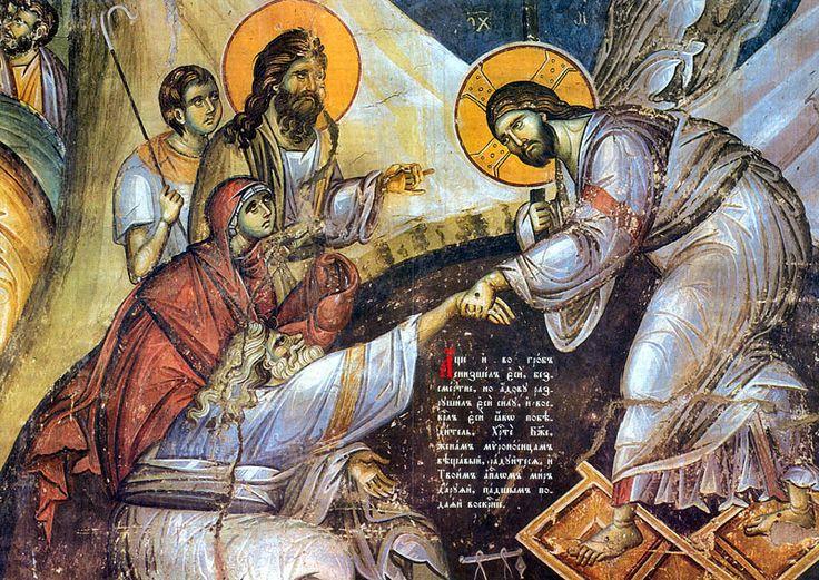 Картинки по запросу сошествие христа в ад