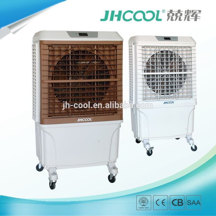 """updated Cheap AC, Portable Evaporative Air Cooler/ water cooler/water air cooling, water cooler fan for outdoor"""