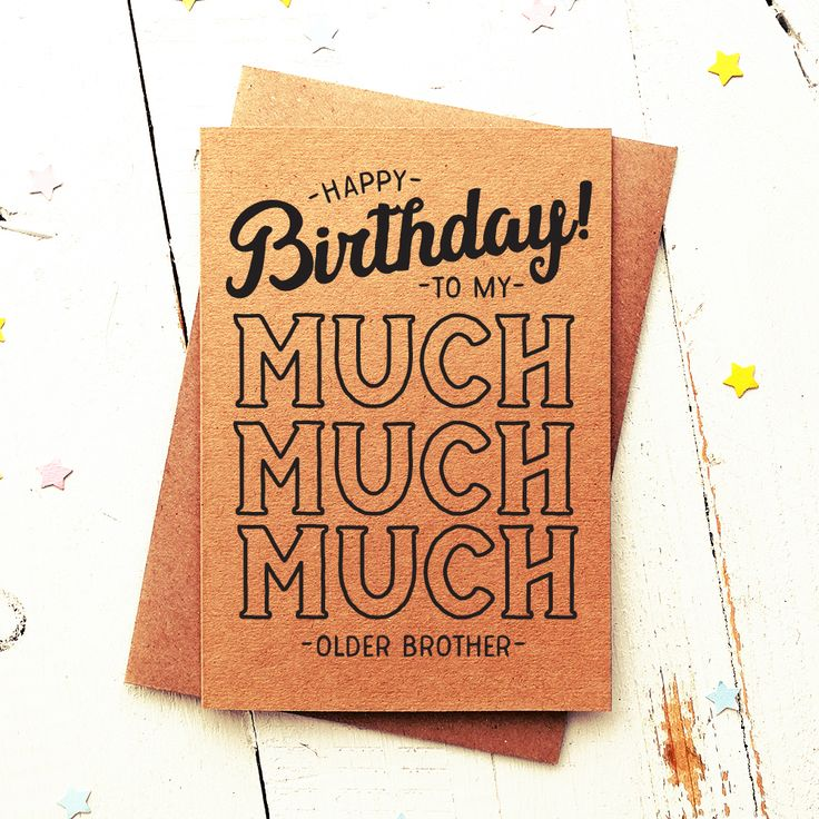 Much Much Older Brother Funny Birthday Greeting Card A