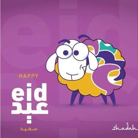 DesertRose #Happy #Eid