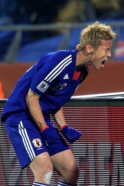 Keisuke Honda in World Cup 2010