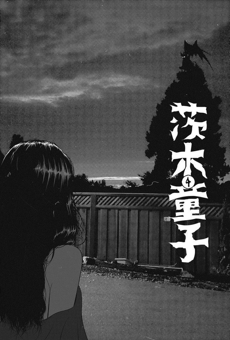 Background In 2020 Black Aesthetic Wallpaper Aesthetic Anime Aesthetic Wallpapers