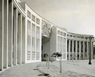 Arco de Medicina de la Universidad de Concepcion (CHILE)