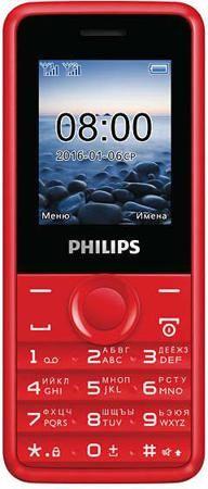 Philips E103 (красный)  — 1690 руб. —  УДОБНЫЙ ТЕЛЕФОН НА КАЖДЫЙ ДЕНЬ Мобильный телефон Philips E103 оснащен только самыми необходимыми функциями, чтобы вы всегда оставались на связи с родными и близкими. До 38 дней работы в режиме ожидания, до 15 часов работы в режиме разговора и набор основных мультимедийных функций для безграничного общения. Philips E103 – это телефон нового поколения! ПОДДЕРЖКА ДВУХ SIM-КАРТ Организуйте свою жизнь – разделите контакты на 2 группы, используя два…