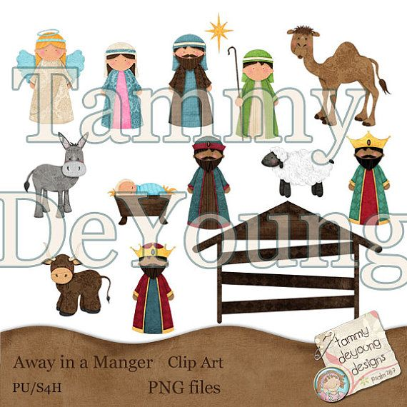 Nativity Christmas Clip Art Handmade Digital by songinmyheart