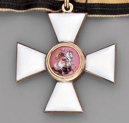 croix de l'ordre de Saint Georges